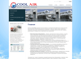 cool-air.com.ua