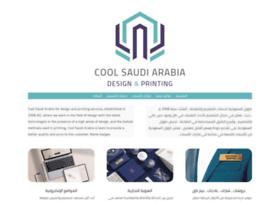 cool-sa.com