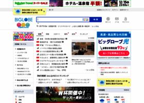 cool.mepage.jp