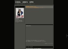 cool200ops.militaryblog.jp