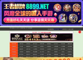 cool66.net