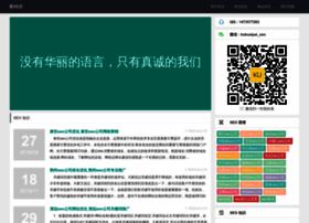 cool80.com
