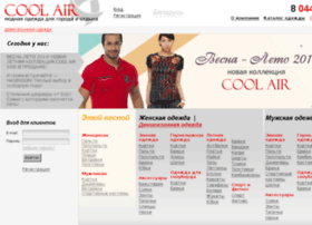 coolairsport.by