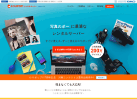 coolblog.jp