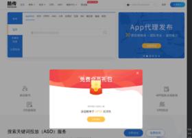 coolchuan.org