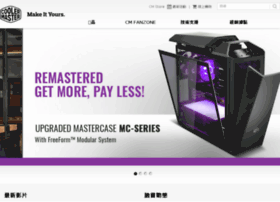 coolermaster.com.hk