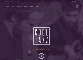 cooljazz.co.il