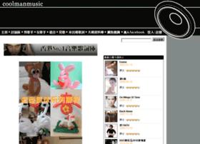 coolmanmusic.com