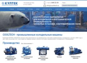 cooltech.ru