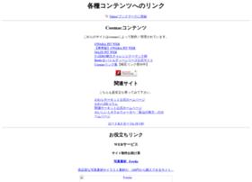 coomac.jp