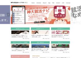 coop.kobe-u.ac.jp