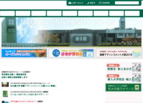 coop.nagoya-u.ac.jp