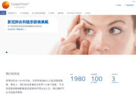 coopervision.com.cn