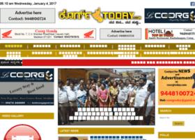 coorgtoday.com