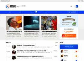 coozhi.com