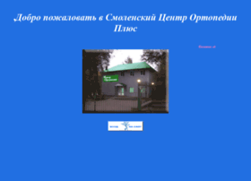 cop-smolensk.ru