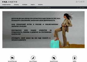 copcopine.ru