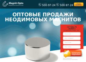 copi-mobile.ru