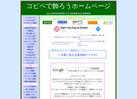 copicopi.com