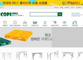 copimall.com