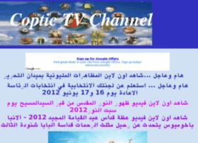 coptictvchannel1.blogspot.com