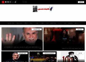 copts-united.com