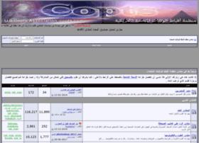 copts.net