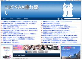 copyaa.doorblog.jp