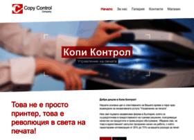 copycontrol.bg