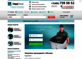copygroup.ru