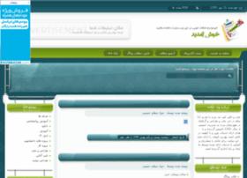 copynet.blogfa.com