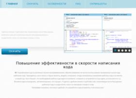 copypastecode.ru