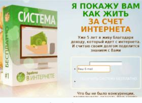 copypastemoney.ru