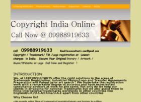 copyrightindiaonline.com