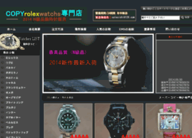 copyrolexwatchs.com