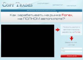copytrades.ru