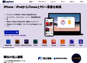 copytrans.jp