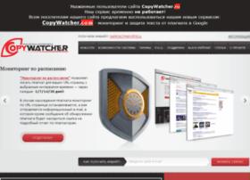 copywatcher.ru