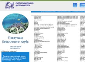 coral-1.ru