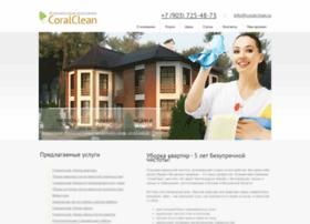 coralclean.ru