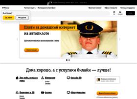 corbina.ru