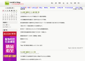cordyblog.cn