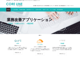 core-line.biz