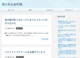 core-metrics.jp