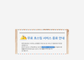 coreano.mireene.com
