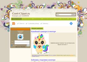 corel-clipart.ru