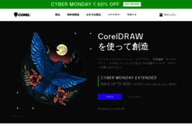corel.e-frontier.co.jp