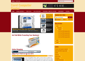 corelcomputercenter.blogspot.in