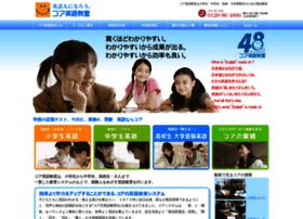 corelibrary.jp