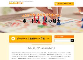 coremasters.jp